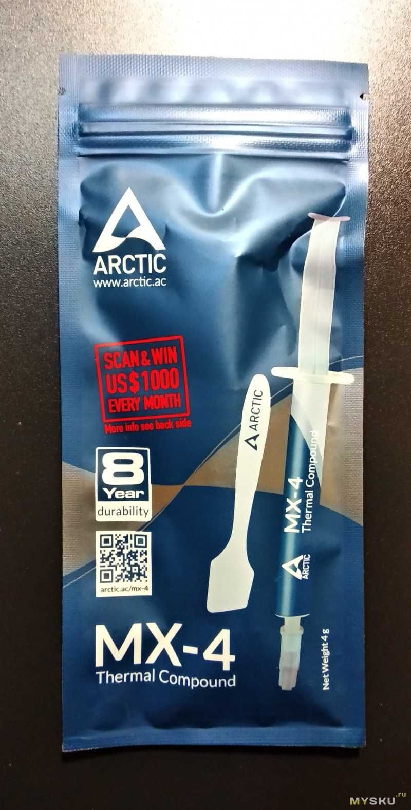 термопаста  arctic mx 4