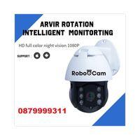 ТОП RoboCam 360 ! Камера въртяща за външен монтаж FULLHD WiFi IP Робок