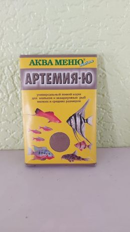 Артемия-Ю +юниор в подарок