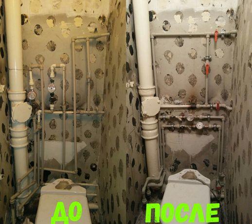 Сантехник.Замена труб отопления, воды , канализациии.