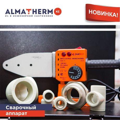 Сварочные аппараты для ППр труб и фитигов