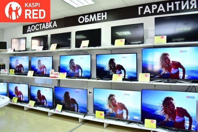 Телевизоры(оригиналы) в магазине STechno ! Рассрочка KASPI RED ! Гаран