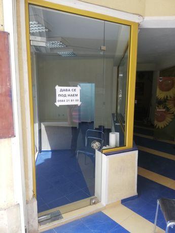 Офис магазин помещение под наем