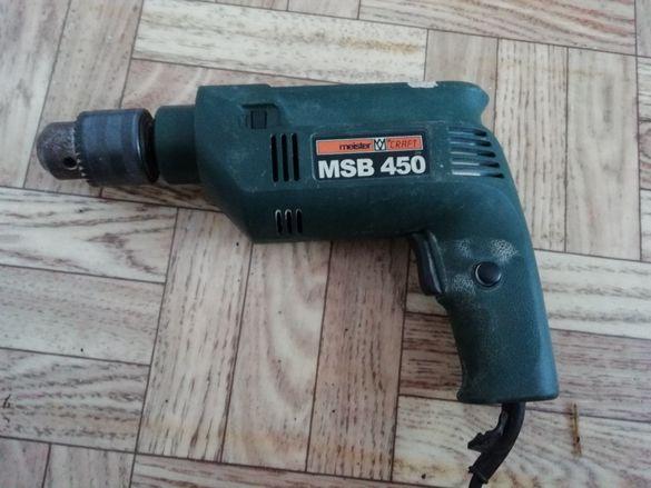 Бормашина ударна MSB 450w