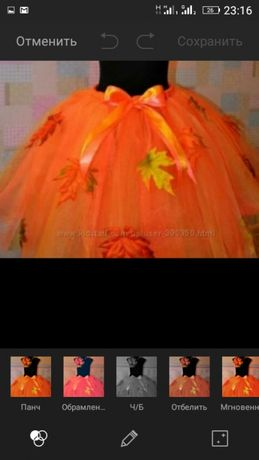 Пышная юбка туту размер 7-10 лет