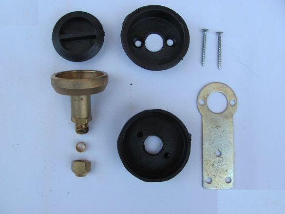 Зарядно устройство при капачката за газово Mimgas