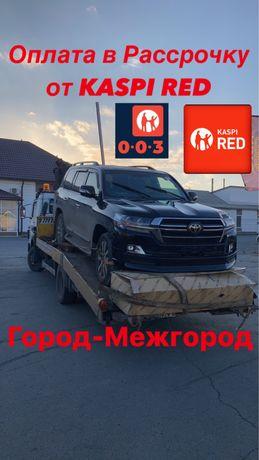 Услуги Эвакуатора 24/7 Круглосуточно Город-межгород документы Чеки