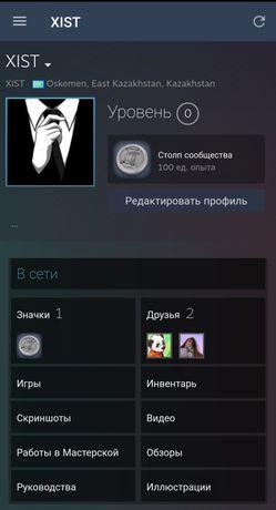Аккаунт CS:GO(STEAM)