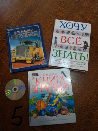 Руски детски книги