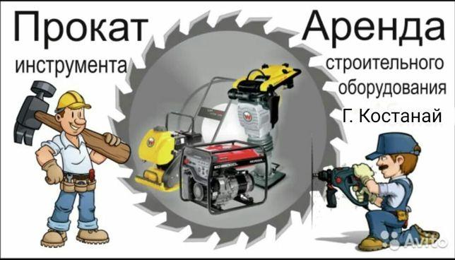 Аренда прокат инструмента сварочный аппарат углорез мотопомпа мп80!
