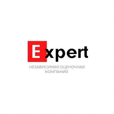 Оценка имущества (оценщик, оценка квартир, оценка домов и др. )