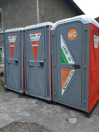 Химически тоалетни -продажба и отдаване под наем
