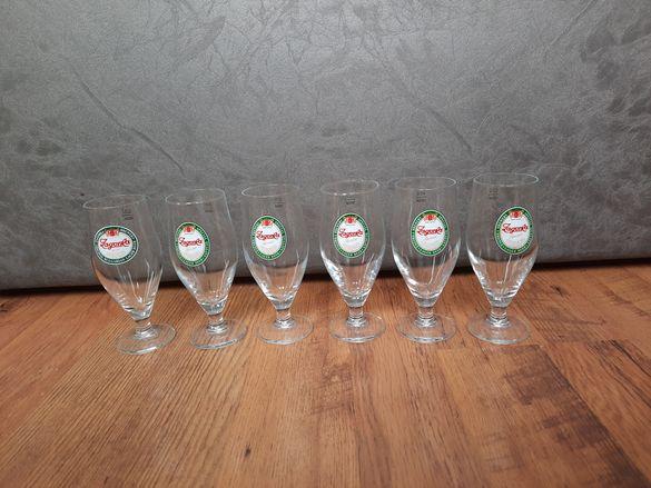 Чаши за бира Загорка