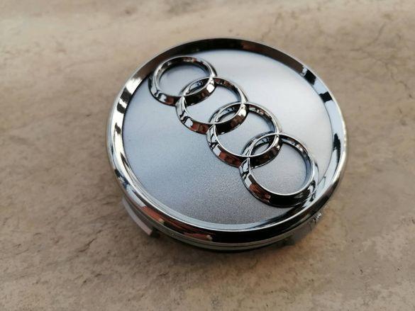Капачки за Джанти Ауди Audi 75мм Нови комплект от 4 броя