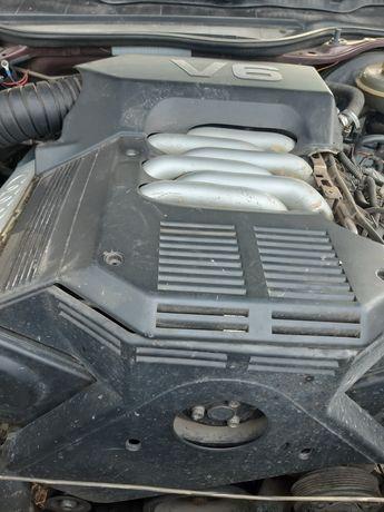 Прода двигатель на ауди 100 с4 , 2.6 объём. КПП. И многое другое!!!