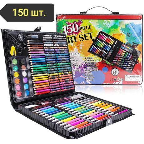 Набор 150 предметов 48 маркеров. Оптом от 10шт
