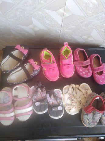 Детские вещи для девочек