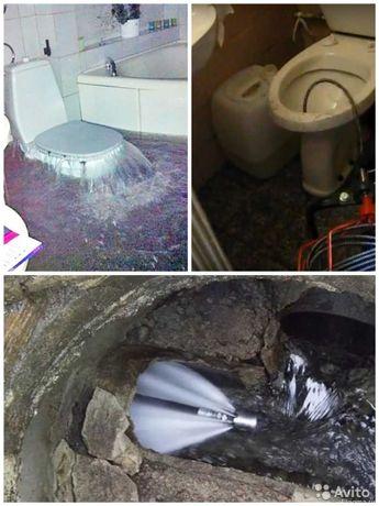 Прочистка унитаза в Алматы, прочистка канализации, прочистка труб,