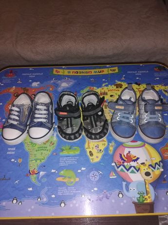 Детские кеды, сандалии