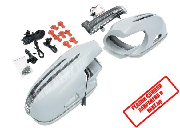 LED капаци за огледала за Мерцедес лед kapaci ogledala w221 w219 w220