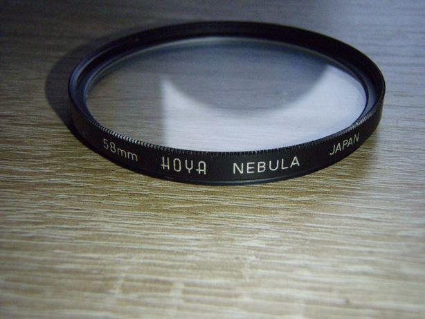 Filtru NEBULA HOYA 58mm