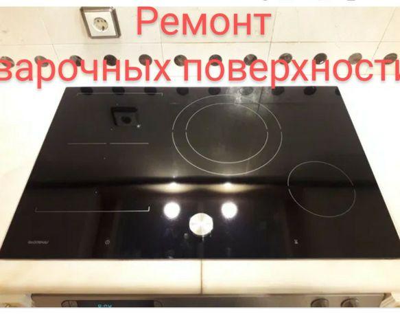 Ремонт электро плит