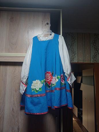 Русско народный костюм