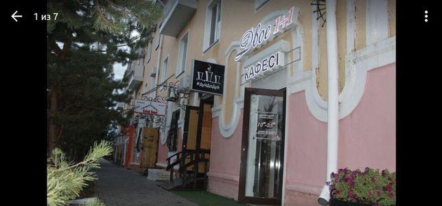 Продам помещение с действующим бизнесом, в самом центре нашего города.
