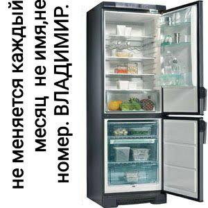 Качественный ремонт холодильников и морозильников на дому