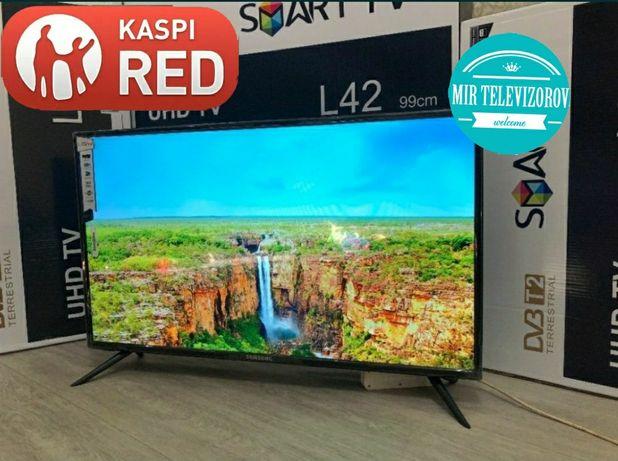 81.1cm Новый телевизор модель 32т708 отау тв 26 каналов ( не смарт)