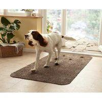 Абсорбиращо мръсотията килимче Super Clean Mat Килим