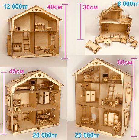 Кукольный домик 3х этажный. Дом для кукол LOL (ЛОЛ) игрушки