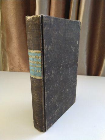 Cărți vechi religioase (1) (1835, 1842)