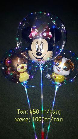 Светящиеся шары, шарики