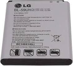 Acumulator LG G2 Mini BL-59UH