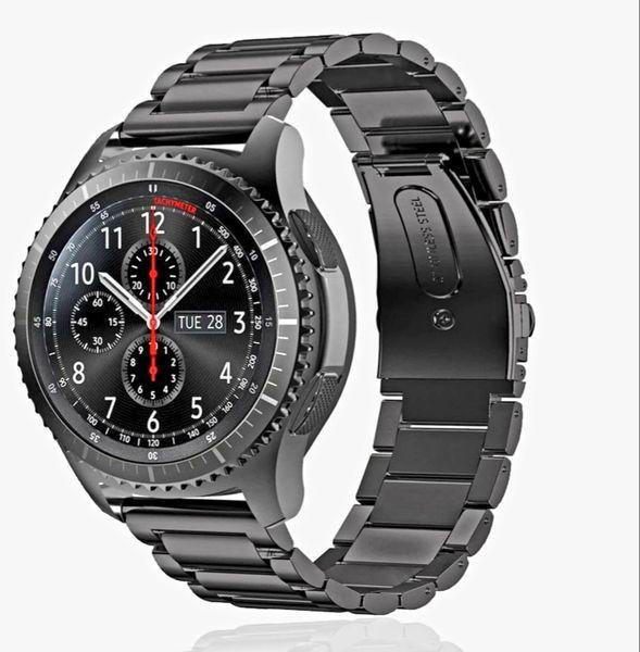 Samsung Galax Watch 45mm /46mm/ Frontier стоманени верижки +протектори