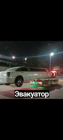 Эвакуатор Межгород