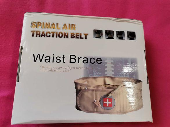 НОВ въздушен колан за болки в кръста