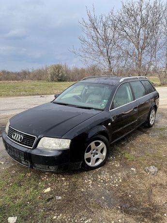 Audi A6 1.9 131 кс на части
