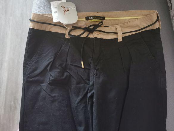Спортно елегантен Панталон Бершка