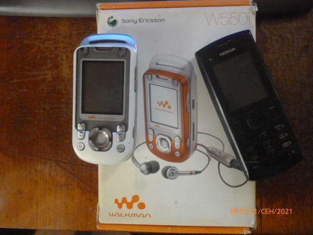 Телефоны на запчасти , цена за оба