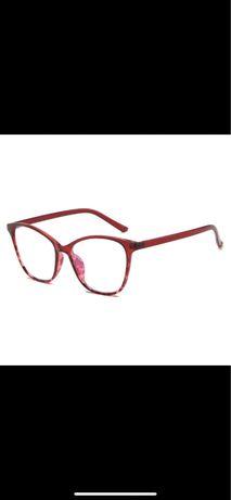 Rame ochelari rosii