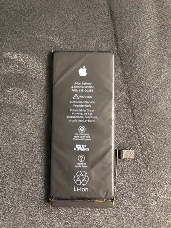 Baterie iphone 7-8
