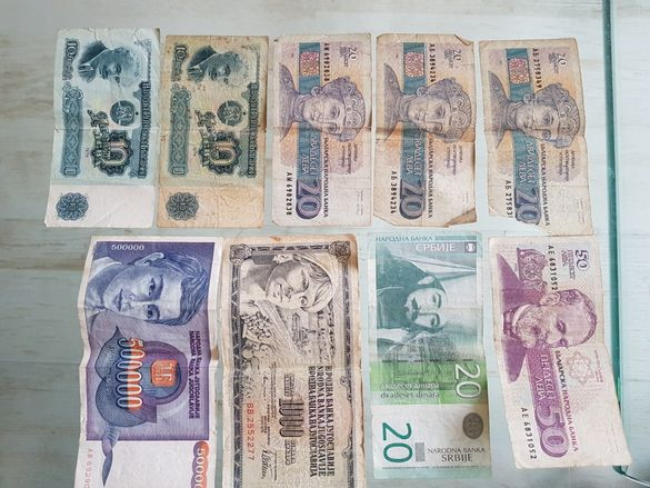Лот банкноти
