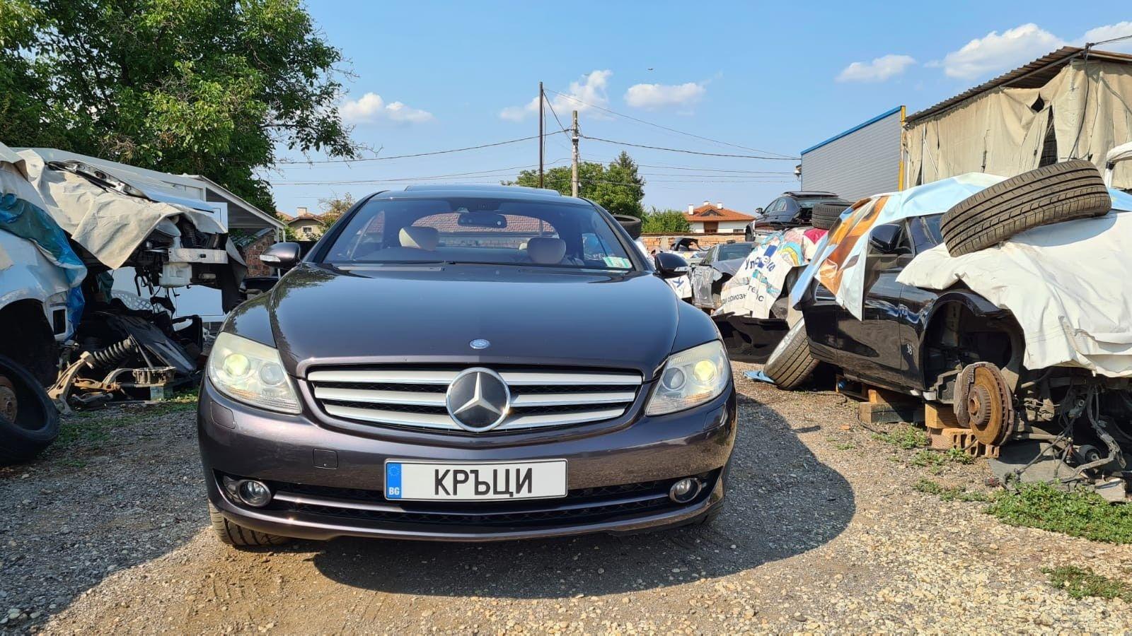Mercedes Cl 500I W216 на части