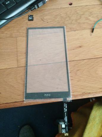 Pentru HTC one max