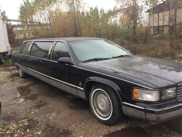 Cadillac Fleetwood Limusine