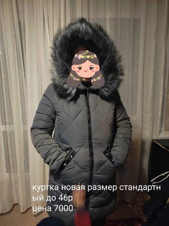Продам куртку 7000