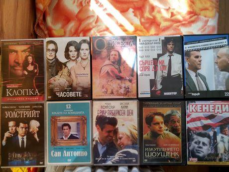 Дискове с филми, различни жанрове-нови.