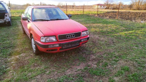 Ауди 80 Б4 1.9 ТДИ/Audi 80 B4 1.9 TDI На Части